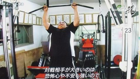 画像ー278 アスリート魂・大相撲 001-2