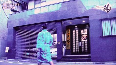 画像ー278 アスリート魂・大相撲 004-2