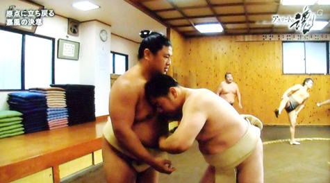画像ー278 アスリート魂・大相撲 006-2