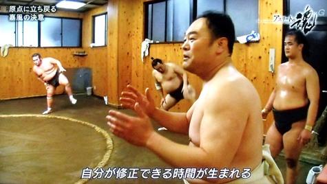 画像ー278 アスリート魂・大相撲 012-2