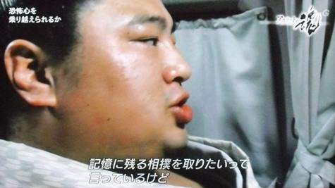 画像ー278 アスリート魂・大相撲 036-2