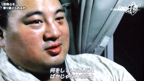 画像ー278 アスリート魂・大相撲 033-2