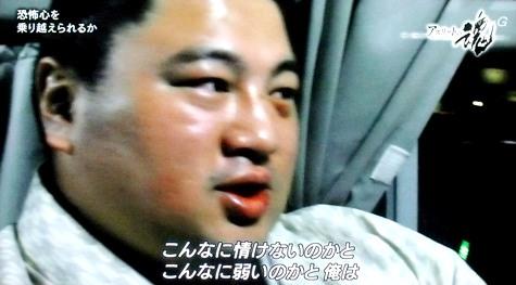 画像ー278 アスリート魂・大相撲 035-2