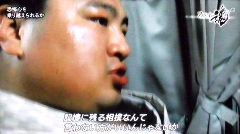 画像ー278 アスリート魂・大相撲 037-2