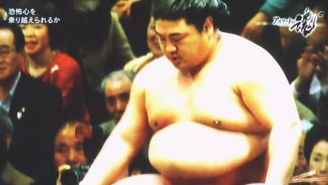 画像ー278 アスリート魂・大相撲 065-2
