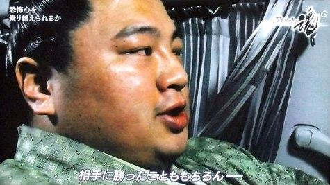 画像ー278 アスリート魂・大相撲 071-2