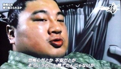 画像ー278 アスリート魂・大相撲 073-2