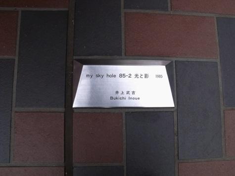 画像ー284 武藤豊先生・書道展2015年3月 026-2