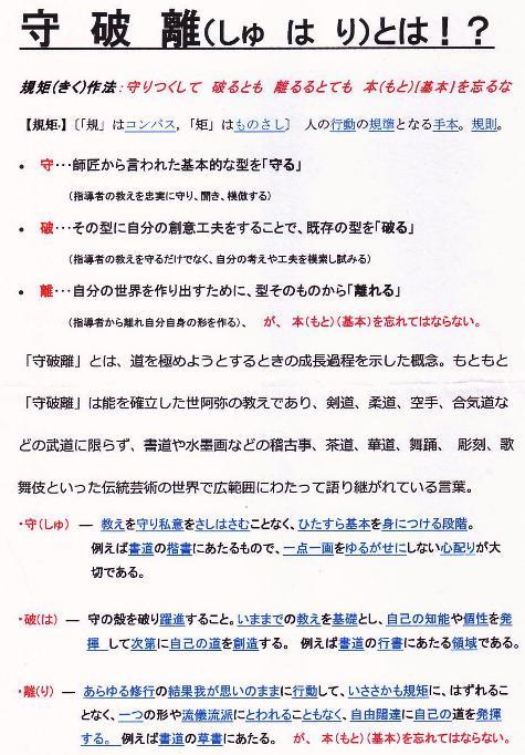 領収書0004-2