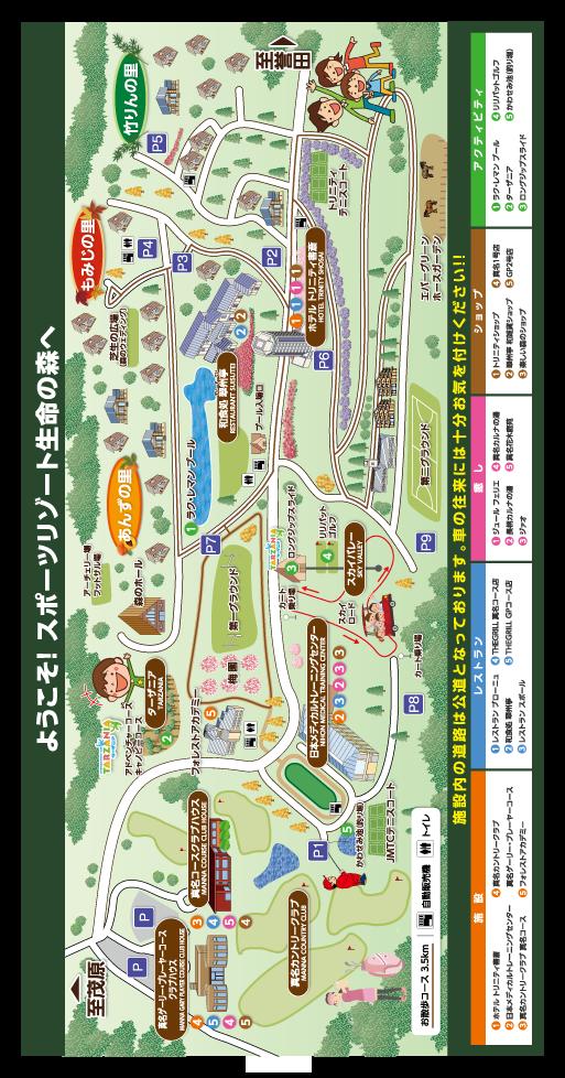 ふるさと村マップ