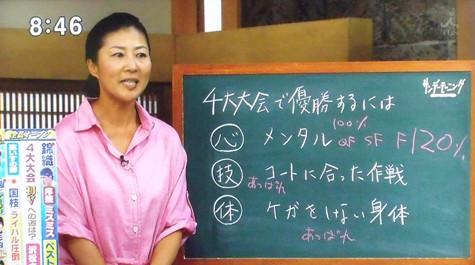 20150607 錦織と小川 008-2