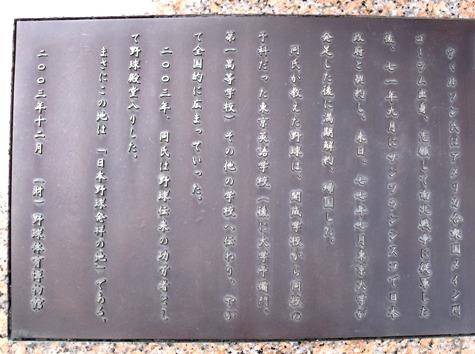 20150604 小川と学士会館 006-2