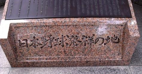 20150604 小川と学士会館 004-2