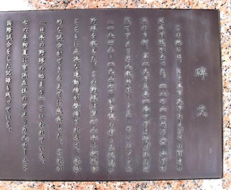 20150604 小川と学士会館 005-2