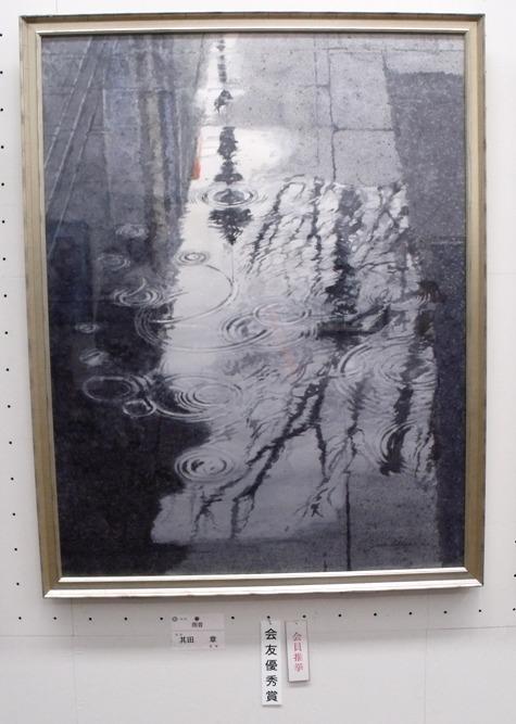 20150605 佐々木亮介画伯の 025-2