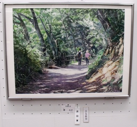 20150605 佐々木亮介画伯の 023-2
