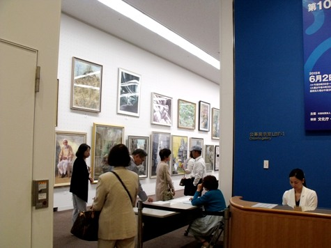 20150605 佐々木亮介画伯の 046-2
