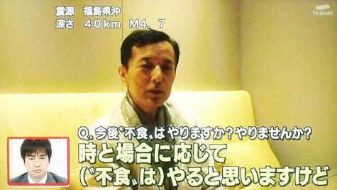 20150619 榎木孝明不食 016-2