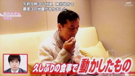 20150619 榎木孝明不食 005-2
