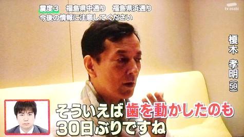 20150619 榎木孝明不食 006-2