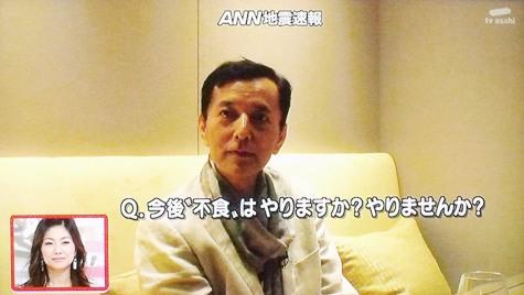 20150619 榎木孝明不食 014-2