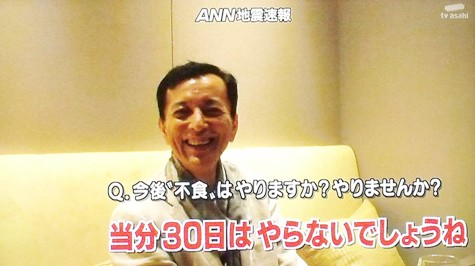 20150619 榎木孝明不食 017-2