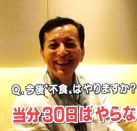 20150619 榎木孝明不食 017-3