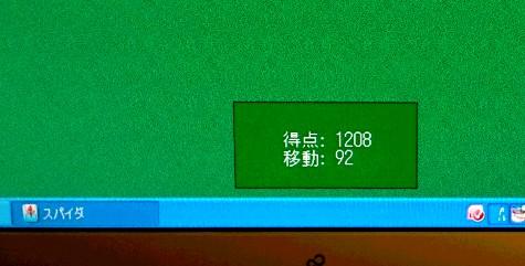 DSC_0632-2_201504120121564a9.jpg