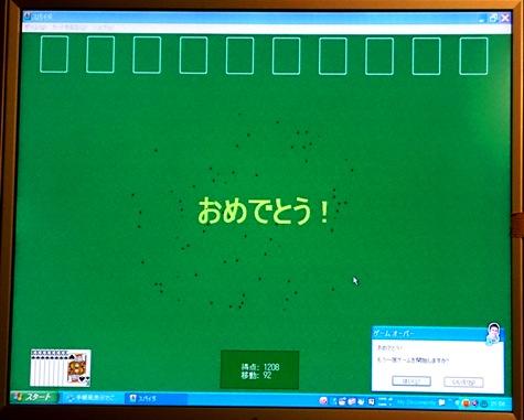 DSC_0633-2_20150412012159ecd.jpg