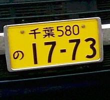 DSC_1561-4.jpg