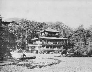 Kinkakuji_18931-300x234.jpg