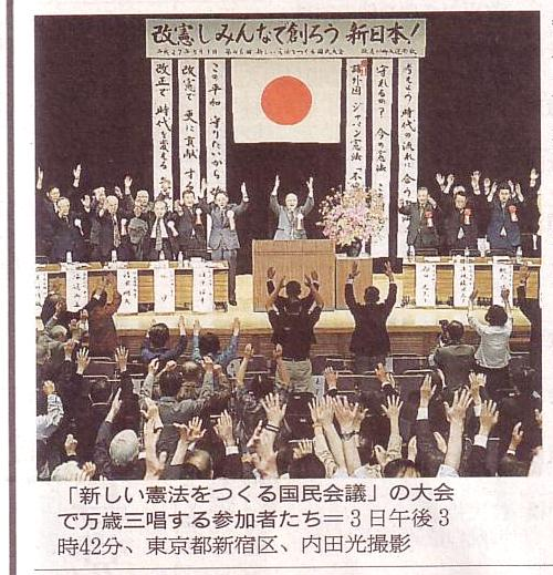 shinnbunnkiji-2.jpg