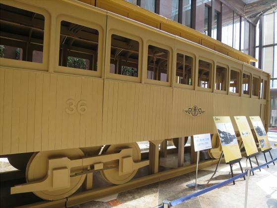 ダンボールの路面電車17