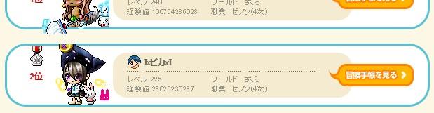 2015y01m27d_084800733.jpg