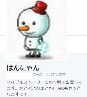 2015y01m28d_092134745.jpg