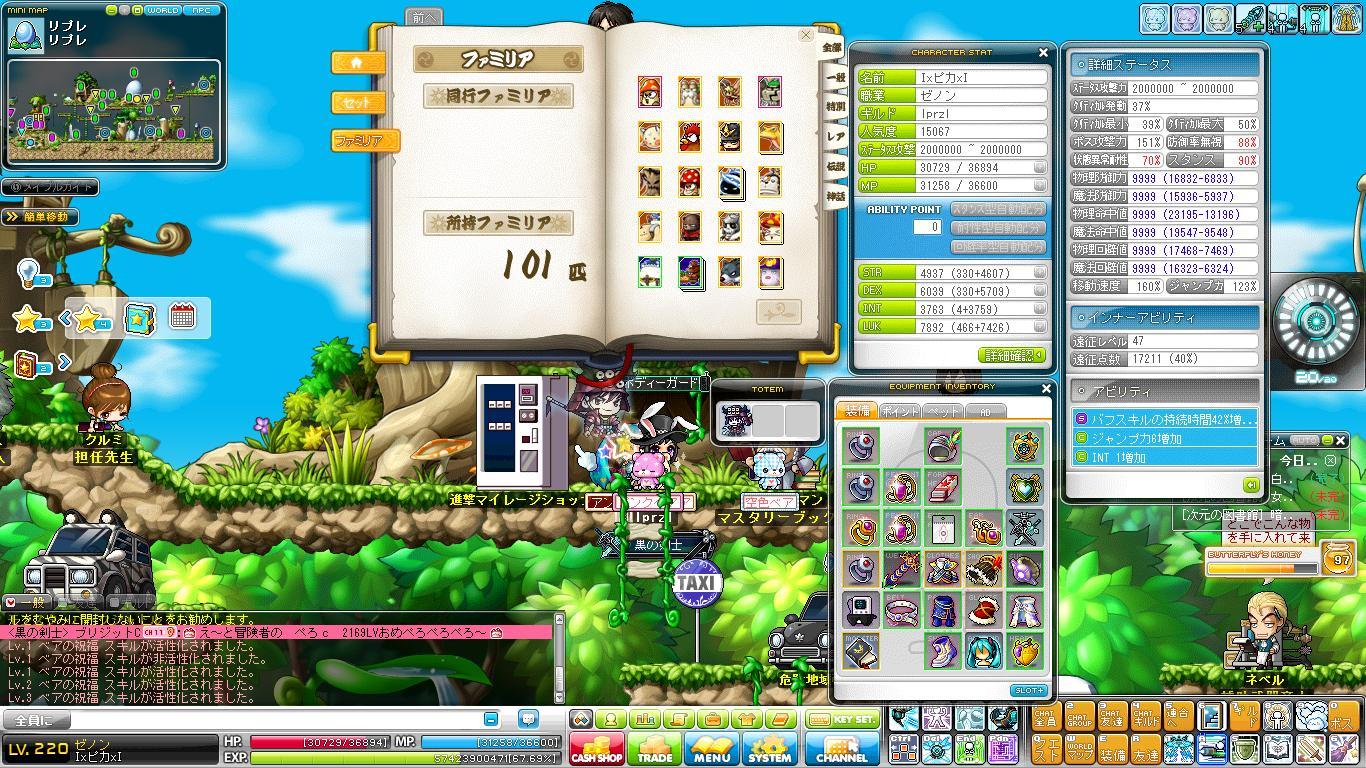 Maple141214_232803.jpg