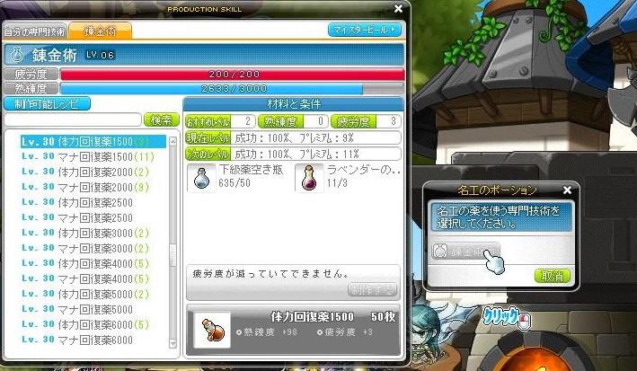 Maple150130_030714.jpg