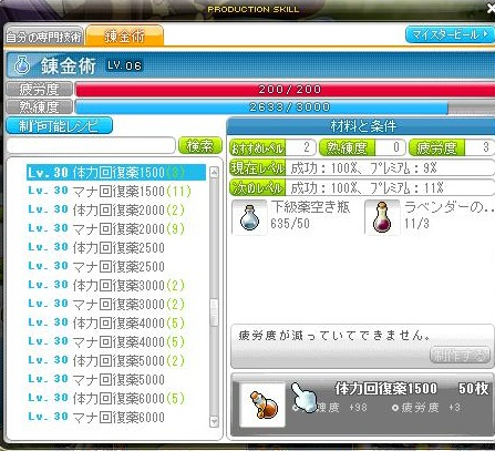Maple150130_031553.jpg