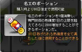 Maple150130_031902.jpg