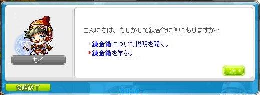 Maple150130_032530.jpg
