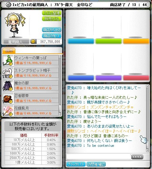Maple150207_113744.jpg