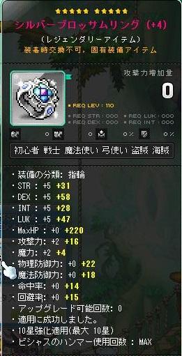 Maple150211_010556.jpg