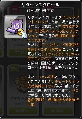 Maple150211_112148.jpg