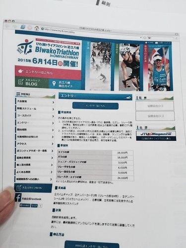 received_631093017014205.jpg