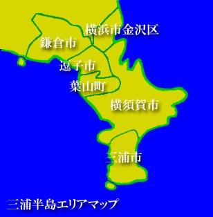 miura.jpg
