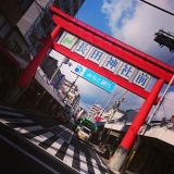 長田神社南,長田神社前商店街入口