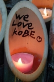 We love KOBE Weekend Volunteer