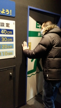 防災研修会7
