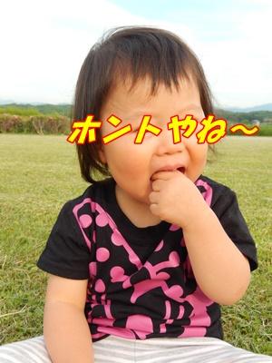 DSCN1169.jpg