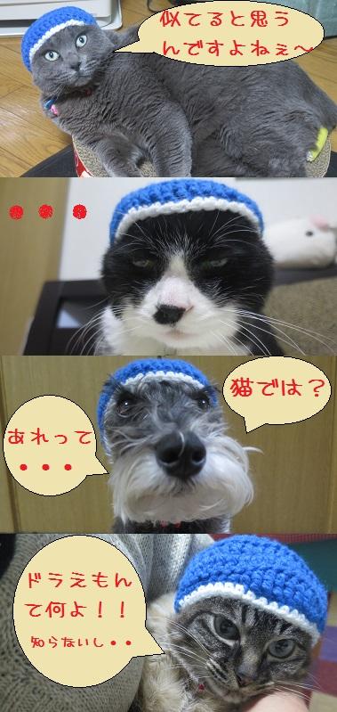 ドラえもん (3)